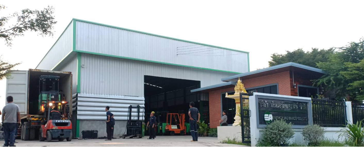 Forklift company