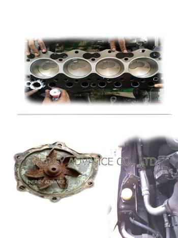 รวมหน้าซ่อมเครื่องยนต์ช่วงล่าง